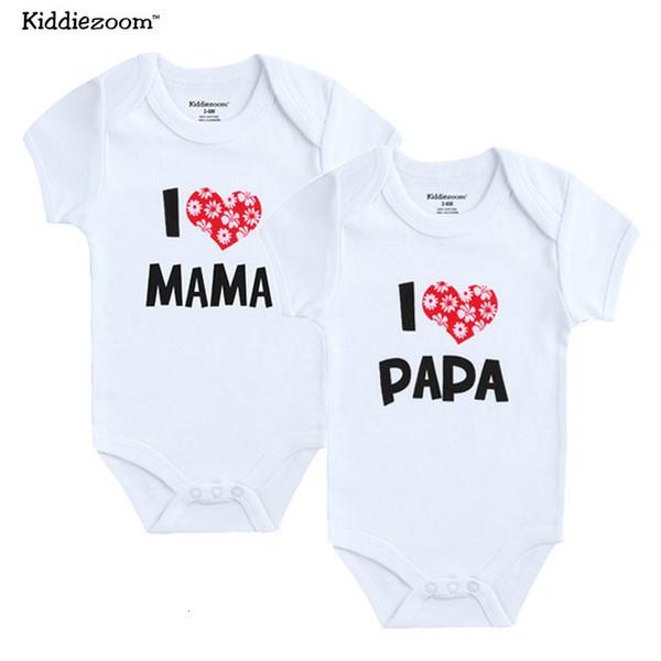 i love papa mama