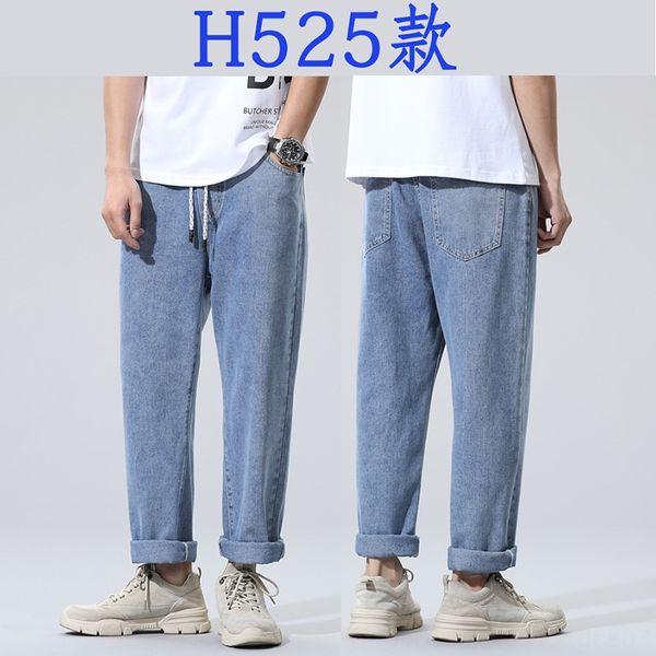 calças H525