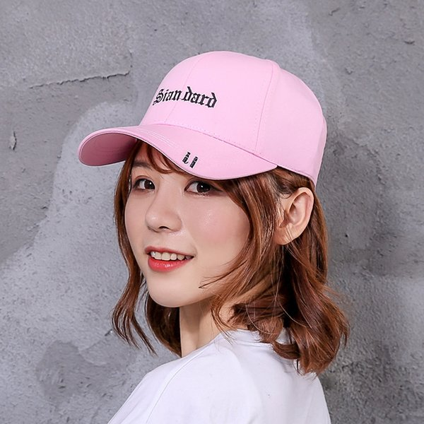 rosa -Einstellbare