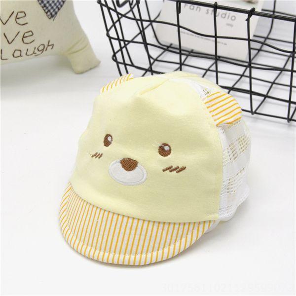 yellow net Little Bear