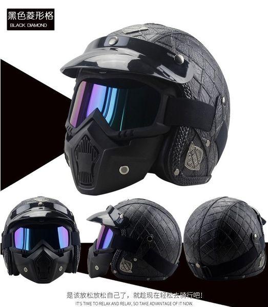 diamante Lattice maschera casco +
