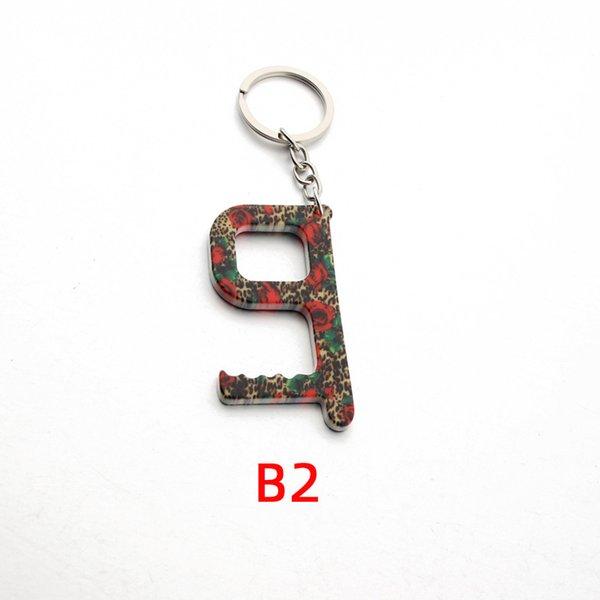 اللون B2