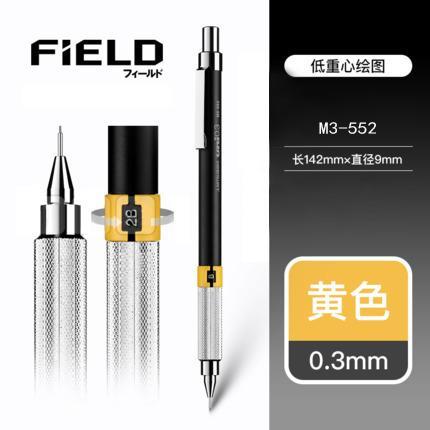 0.3mm m5-552