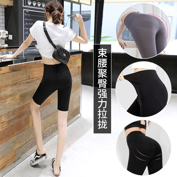 Fünf-Punkt-Schwarz-Bauch-Lifting Hip Thin