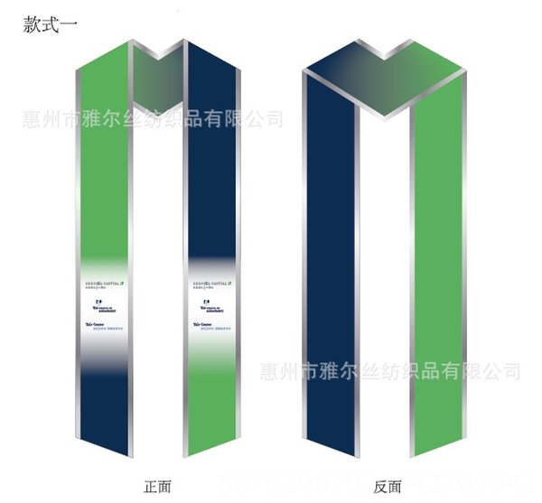 Custom Gradient-12cm-152cm