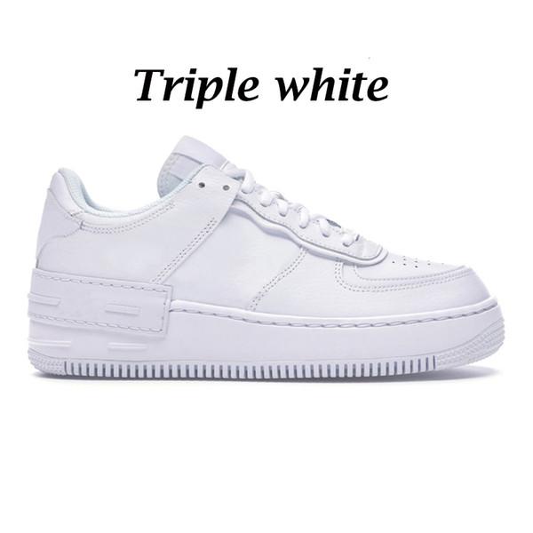 الأبيض الثلاثي