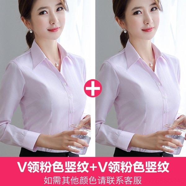 V-collo pink verticale x 2