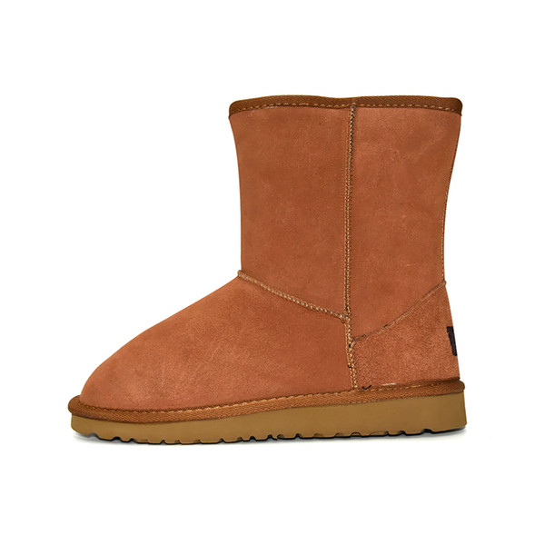 4 curto clássico Boot - Khaki