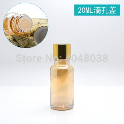 20ml Toner Bottle