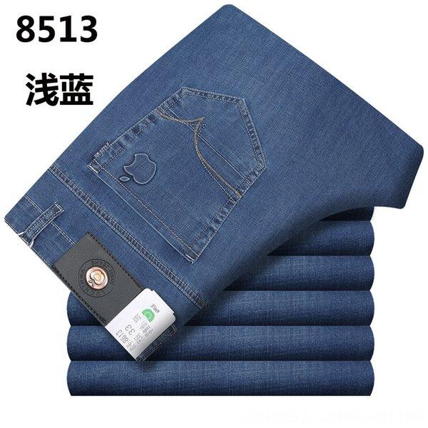 8513 Light Blue
