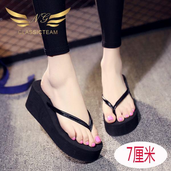 7cm Thin with Black