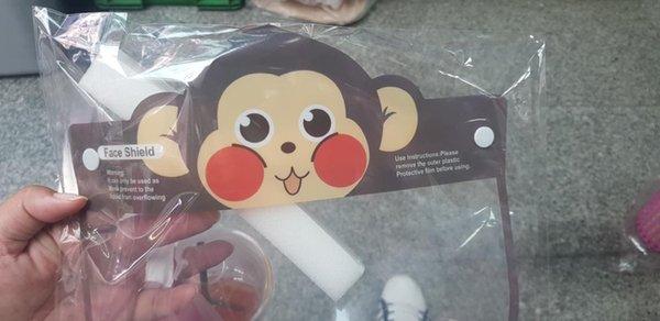 FY8037 القرد