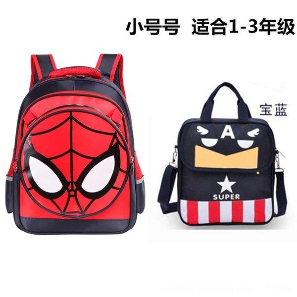 escudo-Spider-Man-oscuro trompeta azul + ma