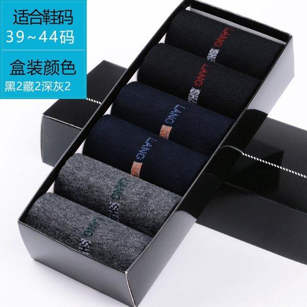 2-nero 2 blu scuro 2 Grigio scuro (fa999)