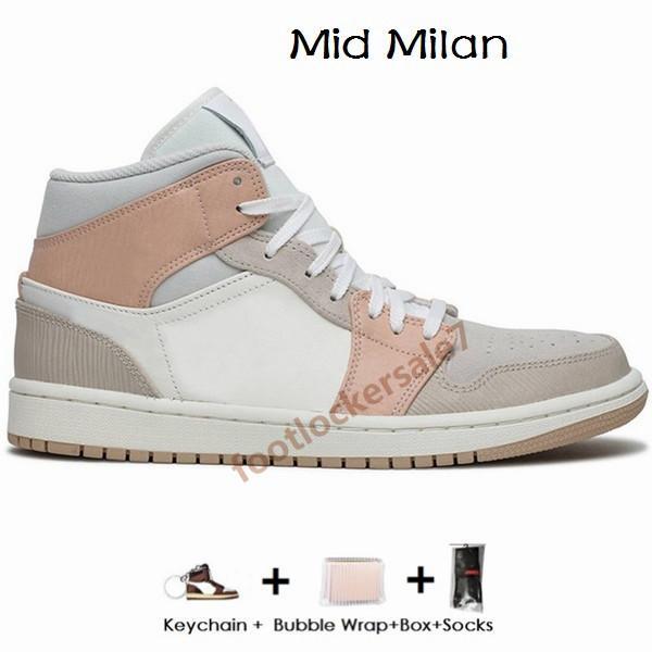 Середина Милана