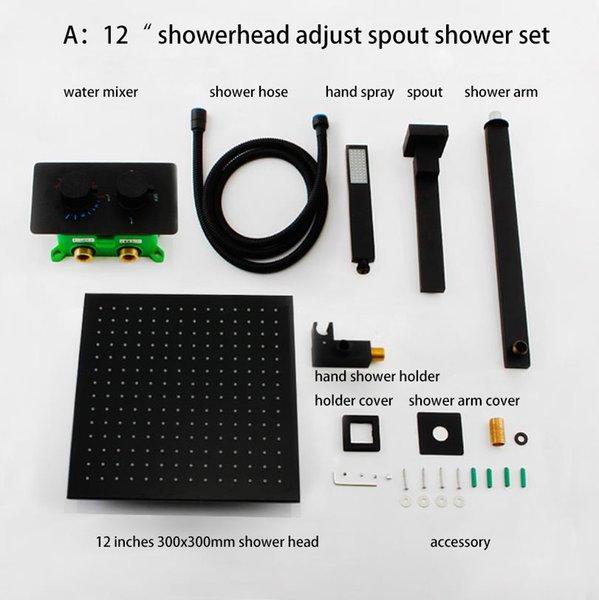 12quot; 주둥이 샤워 세트를 조정 샤워