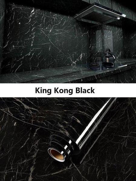 킹콩 블랙