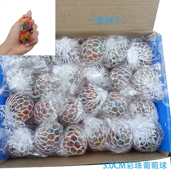 5.0 Colored Beads Grape Ball
