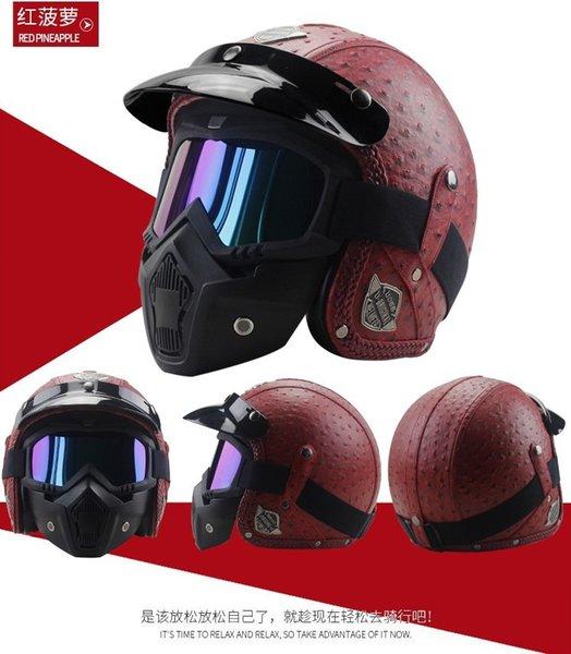 rosso Ananas maschera casco +