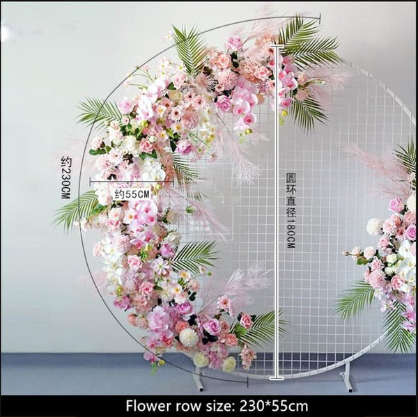 pink 230cm flower