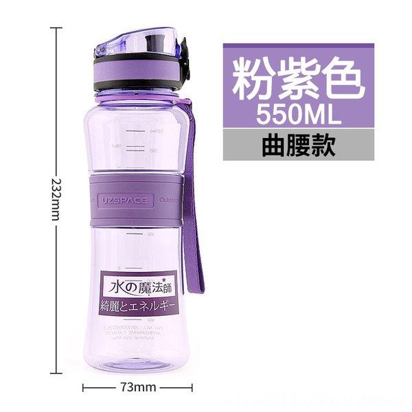 Purple 550ml-300ml-550ml