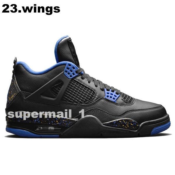 23.wings
