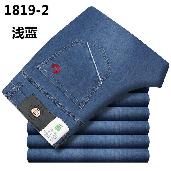 1819-2 Light Blue