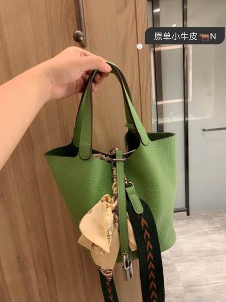 Green(20cm)