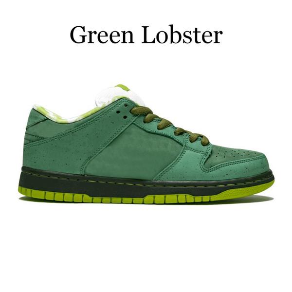 جراد البحر الأخضر