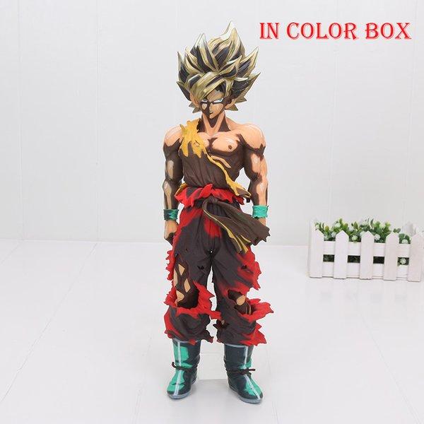 multicolor goku box