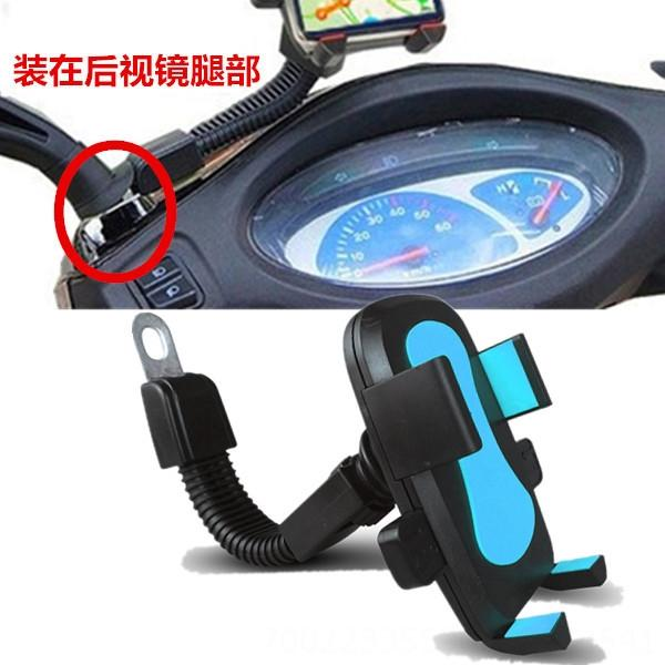 Electric Car Version (blue) + Strap