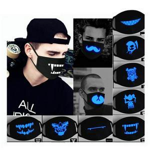 11mask для взрослых