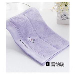 purple -50x25cm