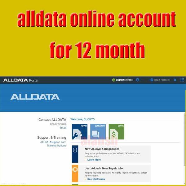 온라인 ALLDATA