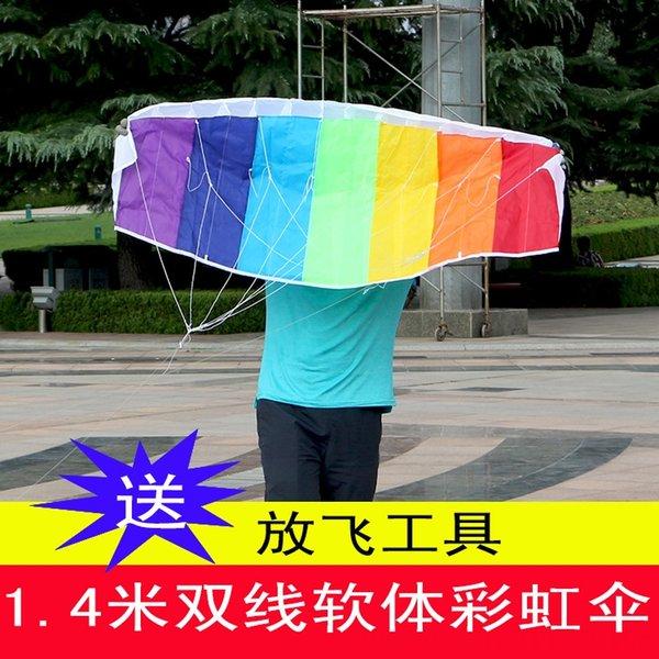1.4 m Double Line Rainbow Parachute