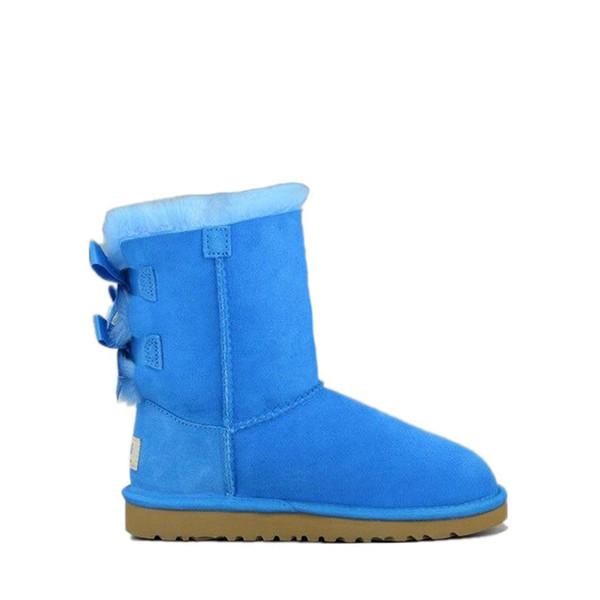 Mavi 2 Yay