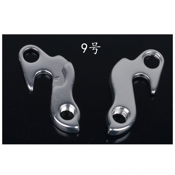 no. 9 tail hook