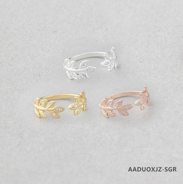 AADUOXJZ-SGR