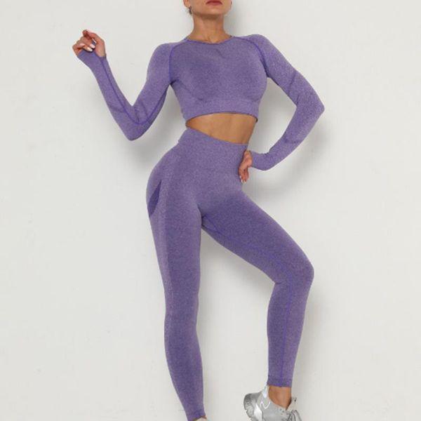 Фиолетовый Длинные