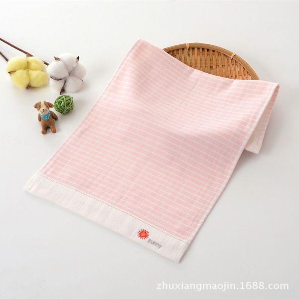 pink -26x50cm