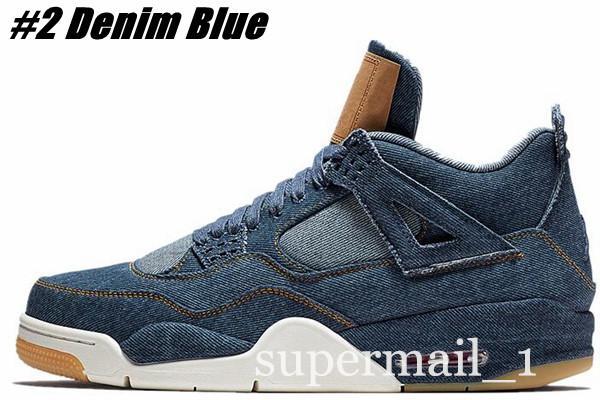 # 2 Blue Jeans