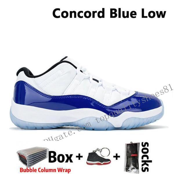 كونكورد الأزرق منخفضة
