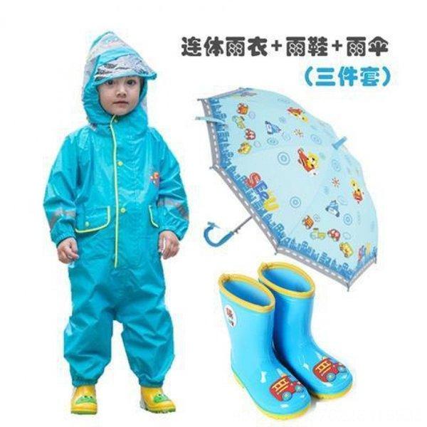 Blue Car une seule pièce + Bottes pluie + Umbrel