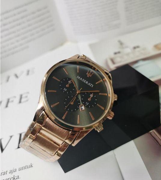 Только часы