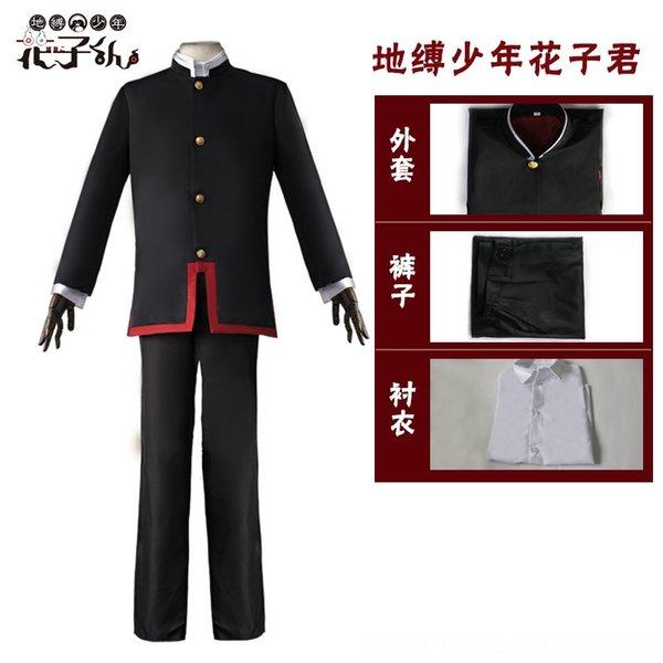 top + pants + shirt