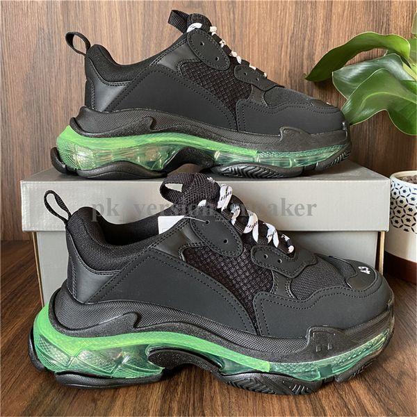 검은 녹색