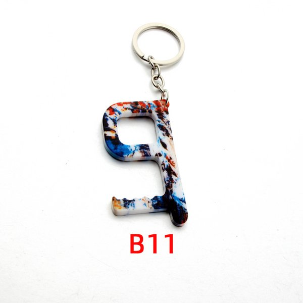 اللون B11