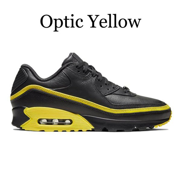 البصري الأصفر
