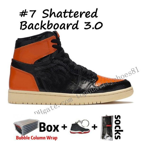 43 Shattered Backboard 3.0