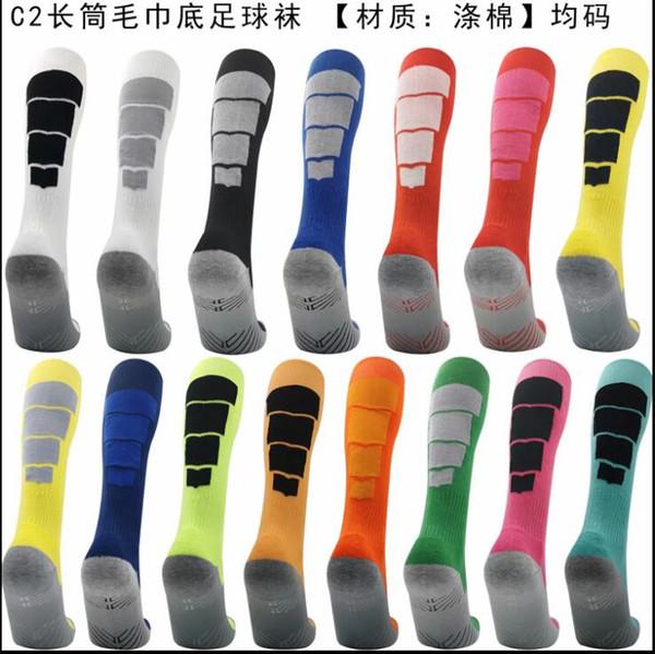 best selling fast link for pay Professional Elite Basketball Socks Long Knee Athletic Sport Socks Men Fashion Compression Thermal Winter Socks wholesales